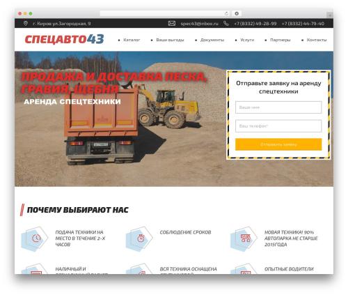 insteria best WordPress theme - spec-avto43.ru