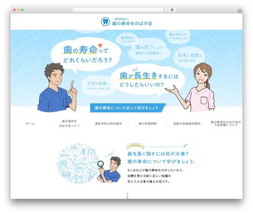 Template WordPress monomania - dentallife.info