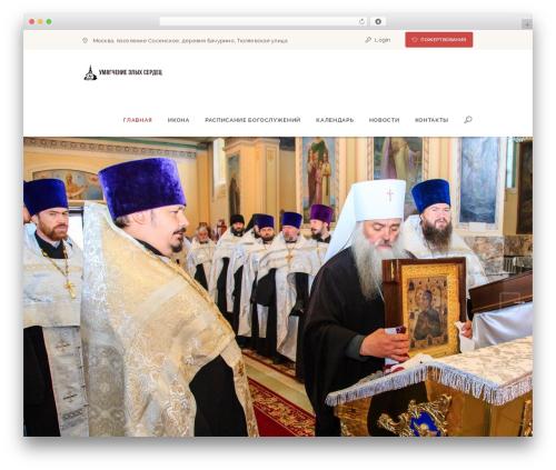 Pastore Church WordPress store theme - i-kona.ru