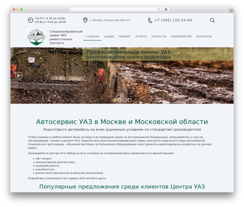 Best WordPress template Catalog - centruaz.ru