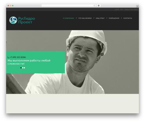 Best WordPress theme cherry - rusgidroproekt.ru