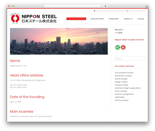 Conica WordPress theme free download - nipponsteel.info