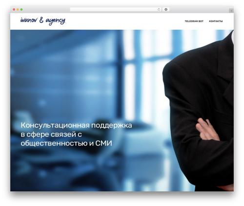 Revolution WordPress theme - ivanov.agency