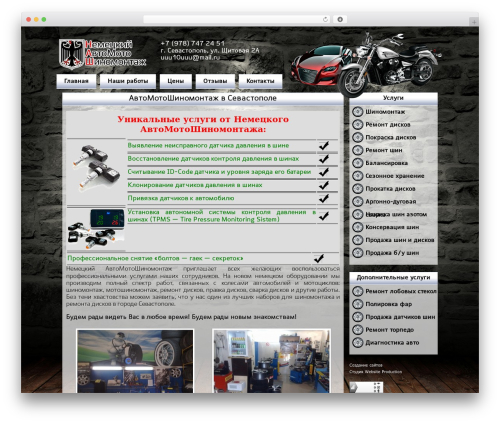 WordPress wp-xml-sitemap plugin - kgb-shina.ru