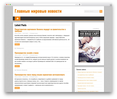 BrickYard WordPress theme - rsd-evenkya.ru