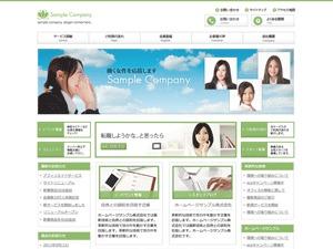 cloudtpl_815 WP template