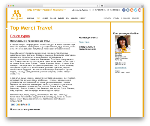 Top WordPress travel theme - top.merci.travel