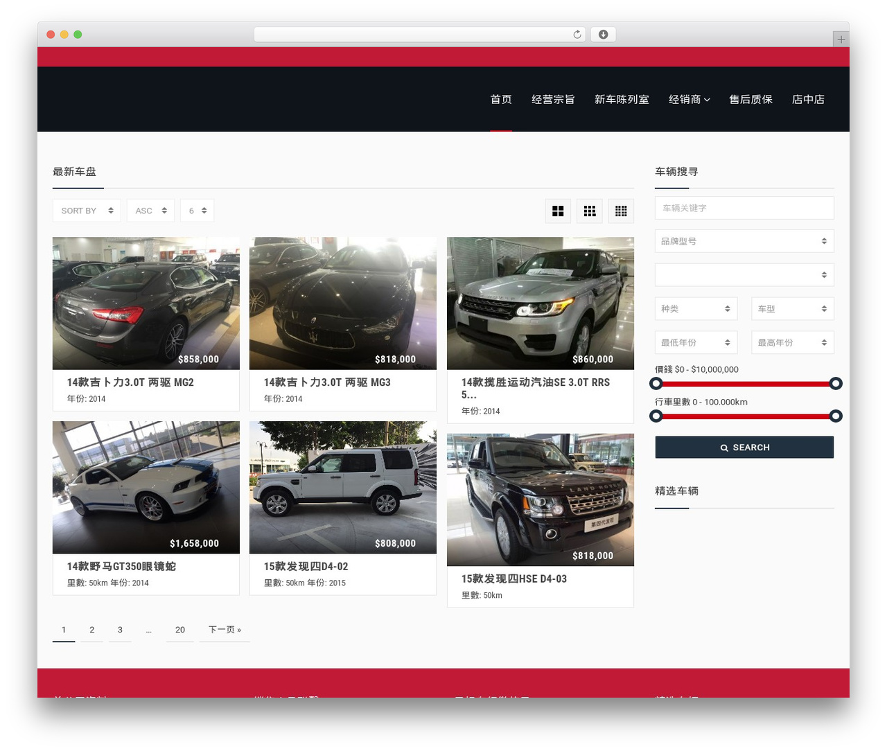 WP template Pointfinder Versatile Directory & Listing Theme - targetauto.cn