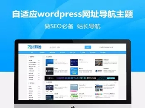 Best WordPress theme wpwebsite