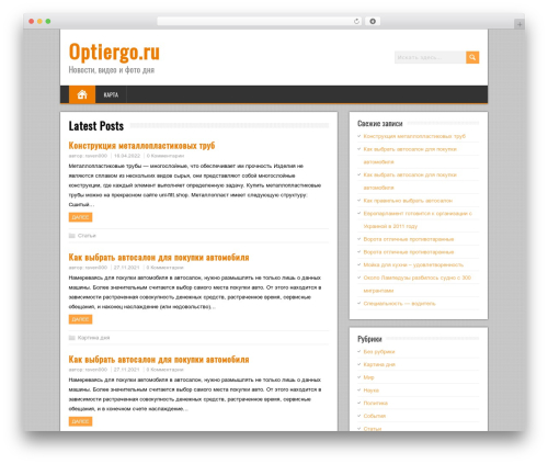 BrickYard theme WordPress - optiergo.ru