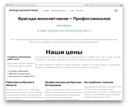 Businessx WordPress theme download - brigada-monolitchikov.ru