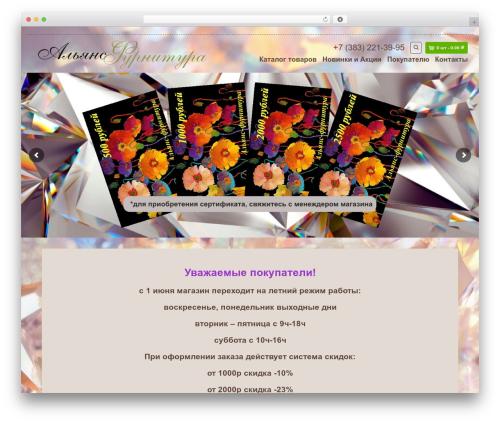 Organic Web Shop WordPress website template - a-furnitura.ru
