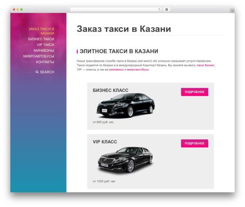 Theme WordPress BeautySpot - null24.net * Theme URI: http://demos.volovar.net/beautyspot.wp/demo2 - taxisonata.ru