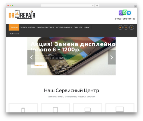 WordPress bwl-news-manager plugin - drrepair.ru