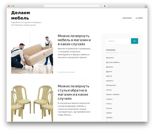 Cell WordPress template free download - delajmebel.ru