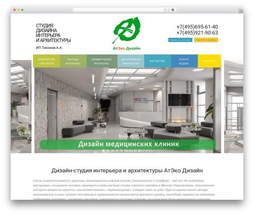 Colored Theme WordPress template - ateko-design.ru