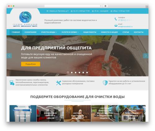 insteria WordPress website template - eravodolei.ru