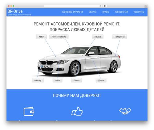 Swiftbiz Lite WordPress theme free download - napokraske.ru
