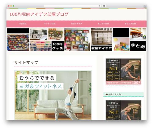 Free WordPress PS Auto Sitemap plugin - xn--100-li4bal9fwi6exjo157a1yicnqjg2itiwc.net