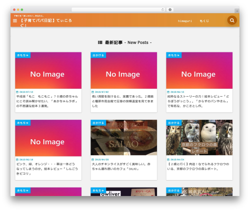 WordPress template seal - xn--28jwcm8fkd.xyz