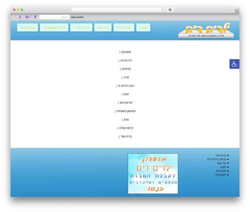 WordPress theme Scoop - yeldimdim.co.il