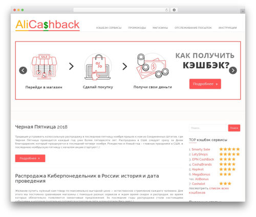 edsbootstrap WordPress theme free download - alicashback.net