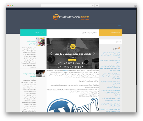 Betheme WordPress template - 98bazdid.ir