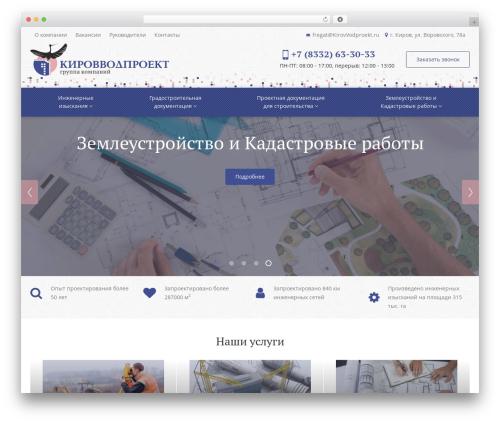 insteria WordPress theme - kirovvodproekt.ru