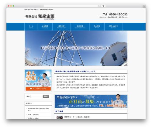 responsive_215 WordPress theme - izumikikaku.net