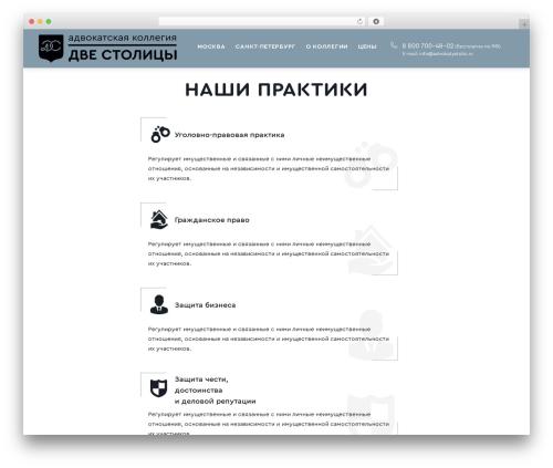 BWS Theme theme WordPress - advokatystolic.ru
