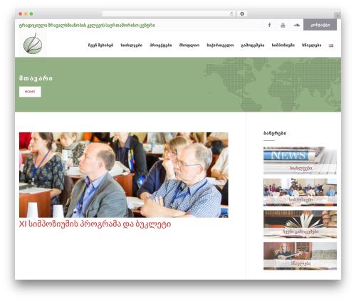 Charity Child Theme WordPress website template - polyphony.ge