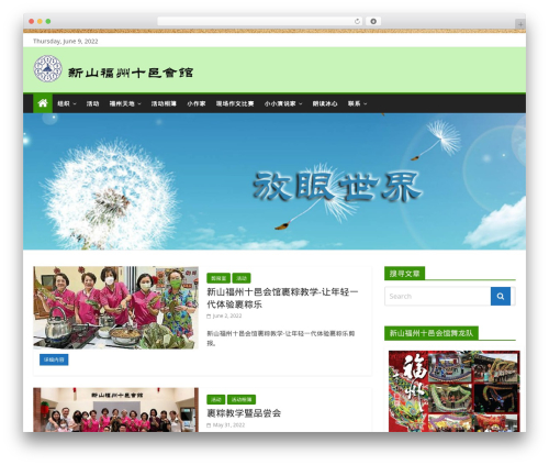 ColorMag Pro WordPress page template - foochowjb.org