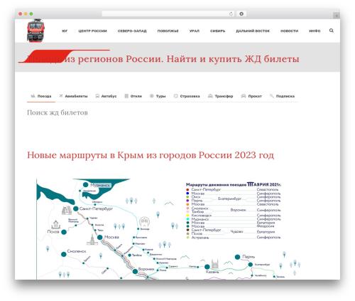 Theme WordPress Jupiter - poezda-iz-regionov.ru