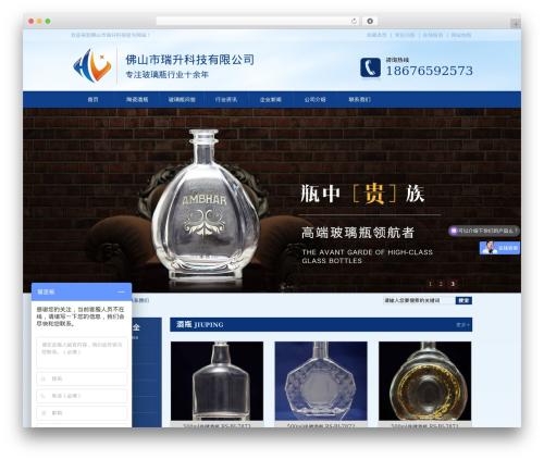 ztnew WordPress theme - runshengjituan.net