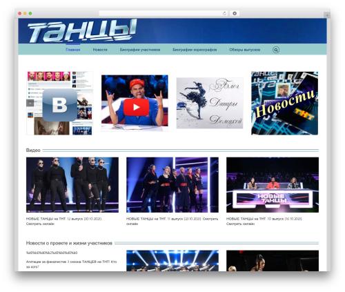 Avada WordPress website template - dance-on-tnt.ru
