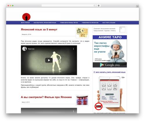 Inner WordPress theme - lang2lang.ru