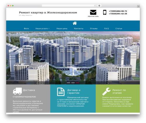 remont template WordPress - yut-dom-org.ru