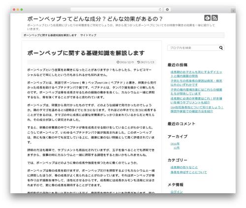 Simplicity2 premium WordPress theme - ungeimpft.net