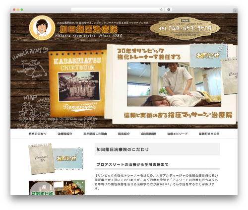 Free WordPress PS Auto Sitemap plugin - kadashiatsulealea.org
