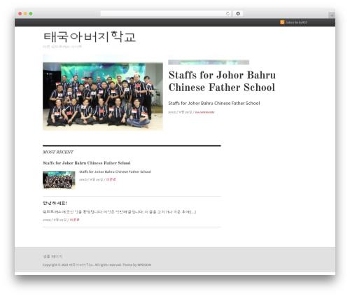 Daily Headlines WordPress theme - th.fatherasia.org