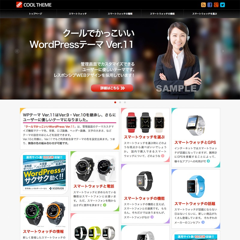WP template 1120