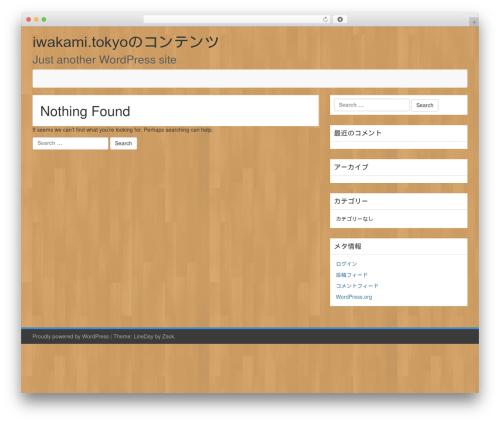 LineDay WP theme - iwakami.tokyo