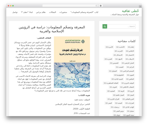 showme best WordPress theme - khuta.org