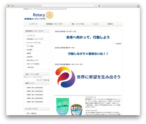 WordPress template responsive_046 - akisima-rc.org