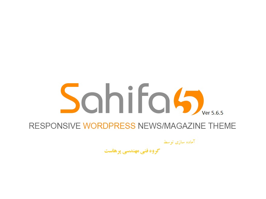 Sahifa WordPress news template