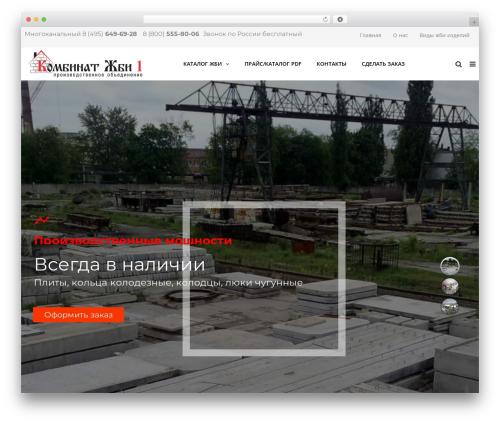 WordPress website template TheBuilt - kgbi-1.ru