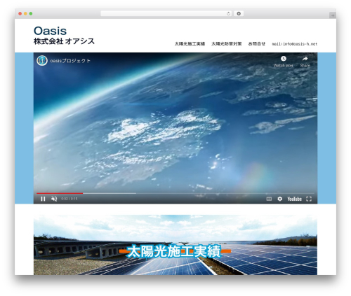 WP template Oasis - oasis-h.net