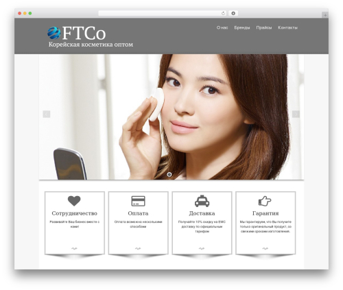 WP theme isis - ftcos.net