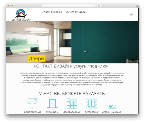 Betheme WordPress page template - contactdesign.ru