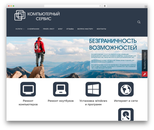 Mr. Tailor (shared on wplocker.com) WordPress theme - compservis-kmv.ru